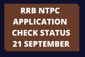 Railway RRB NTPC Check Application Status 2020