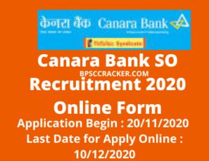 Canara Bank SO Recruitment 2020 Online Form
