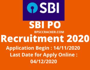 SBI PO Recruitment 2020 Online