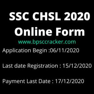 SSC CHSL 2020 Online Form