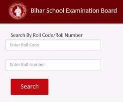 12th Result 2020, 12th result 2020, sarkari result 12th 2021, 12th Result 2020 Bihar Board, 12th Result date 2020, www results nic in 2020, india result, India result, 12th Result 2020, 12th result 2020, sarkari result 12th 2021, 12th Result 2020 Bihar Board, 12th Result date 2020, www.results.nic.in 2020, check 12th result 2020, check 12th result 2020 maharashtra, check 12th result 2020 cbse.