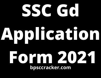 SSC Gd Application Form 2021,SSC gd, new vacancy 2020 21, SSC gd apply online, SSC gd application form 2021, SSC gd 2021 vacancy in Hindi, SSC gd notification 2021, SSC gd online form 2021, SSC GD joining Date 2020, SSC gd new vacancy 2020-21, SSC gd apply online, SSC gd 2021 vacancy in Hindi, SSC gd online form 2021, ssc gd form 2020, ssc gd form date 2020, ssc gd form 2019, ssc gd form last date 2021, ssc gd form apply, ssc gd form 2018, ssc gd form kab aayega, ssc gd form fill up date 2020, ssc gd form last date, ssc gd format