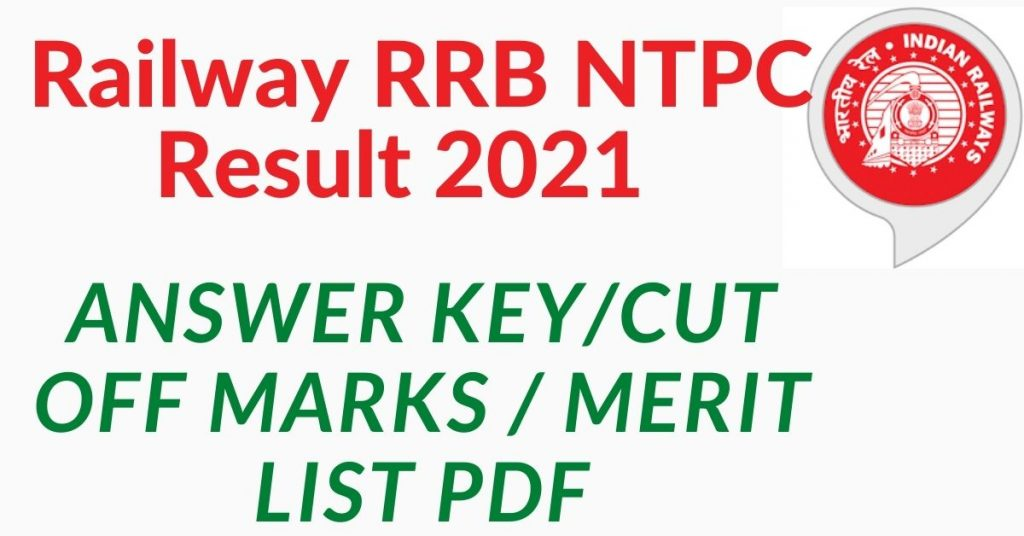 How To Check Online RRB NTPC CBT 1/2 (Phase I / II) Exam Result 2021