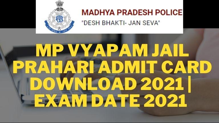 P Vyapam Jail Prahari Admit Card, www.peb.mp.gov.in 2020, MP Vyapam Jail Prahari Admit Card Download 2021, peb mponline, www.peb.mp.gov.in 2021, peb.mp.gov.in admit card 2020, mp online admit card, peb.mp.gov.in result 2021, peb admit card, www.peb.mp online.gov.in 2021